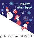 snowmen, bear, snow 34955792