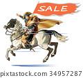 拿破崙 銷售 促銷 34957287