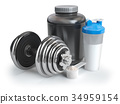 Whey protein powder with shaker and dumbbell 34959154