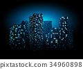 Night City Skyline 34960898