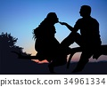Silhouetted Couple at Sunset 34961334