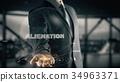 Alienation with hologram businessman concept 34963371