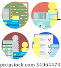 Financial audit and money account set icons 34964474
