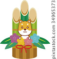 new year's pine decoration, pretty, Shiba 34965373