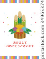 new year's pine decoration, new year's card, vector 34965374