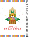 new year's pine decoration, new year's card, Shiba 34965376