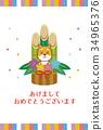 插图素材:Kadomatsu的新年明信片模板和可爱的Shiba Inu(有垂直和补充空间) 34965376