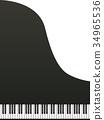 鋼琴 大鋼琴 鍵盤 34965536