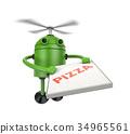 Robot drone delivery pizzat. 3d illustration 34965561