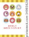 일러스트 소재 : 소나무 장식과 귀여운 강아지 연하 엽서 템플릿 (세로 공간 있음) 34965628