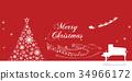 聖誕影像 大鋼琴 剪影 34966172