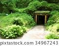 จังหวัด Shimane Iwami Ginzan 34967243