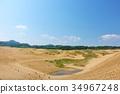 沙丘 鳥取砂丘 鳥取沙丘 34967248