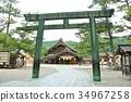 จังหวัด Izumo Taisha Shimane 34967258