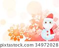 雪人 聖誕老人 聖誕老公公 34972028