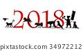 新年的卡片賀卡剪影背景 34972212
