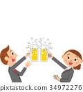 啤酒 淡啤酒 吐司 34972276