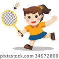 Sport Player. A cute girl playing badminton. 34972809