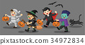 Set of Happy Halloween. Funny children in costumes 34972834