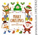 Merry Christmas and New Year greeting card. 34972842