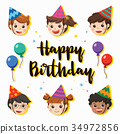 Happy Birthday. Beautiful Kids greeting Party. 34972856