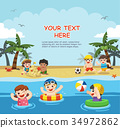 Happy kids play and swim at the beach. 34972862