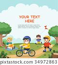 Children play outside. 34972863