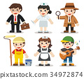 Kid Set of different professions.  34972874