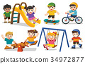 Set of Happy excited kids having fun together. 34972877