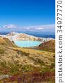 mount kusatsu-shirane, kettle, active volcano 34977770