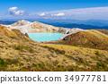 mount kusatsu-shirane, kettle, active volcano 34977781
