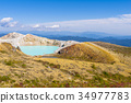 mount kusatsu-shirane, kettle, active volcano 34977783