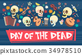 Day Of Dead Traditional Mexican Halloween Dia De 34978510
