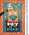 discount, event, sale 34978583