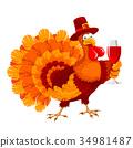 Thanksgiving day greeting 34981487