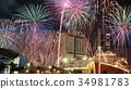 名古屋港 生活事件 事件 34981783