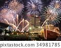名古屋港 事件 活动 34981785