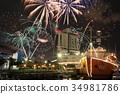 名古屋港 生活事件 事件 34981786