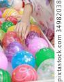 โยโย่สกู๊ปที่เทศกาลฤดูร้อน 34982038