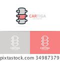 Unique backbone and spine logo design template 34987379