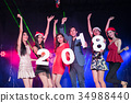 One night in the entertainment venue, people are celebrating the 34988440