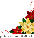 Christmas decoration on white 34988982