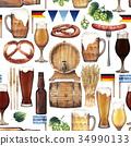 酒 酒精 桶 34990133