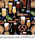 酒 酒精 桶 34990134
