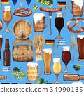 酒 酒精 桶 34990135