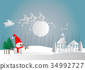 Merry Christmas and Happy New Year. Illustration 34992727