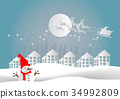 Merry Christmas and Happy New Year. Illustration 34992809