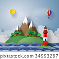 .iillustration of lighthouse with island 34993297