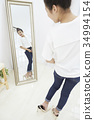 거울, 구두, 소녀 34994154