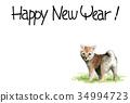 新年贺卡 贺年片 狗年 34994723